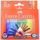Trojhranné voskovky Faber-Castell - 12 kusů