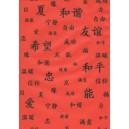 Pauzovací papír  A4 - čína červená